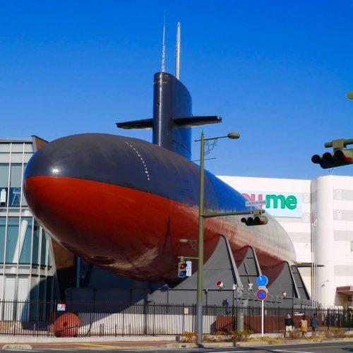 潜水艦の大きさに驚愕!「てつのくじら館」