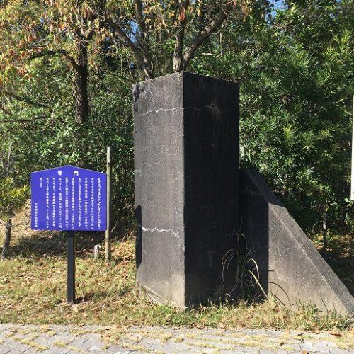 鹿児島県南さつま市に残る「万世飛行場 営門」