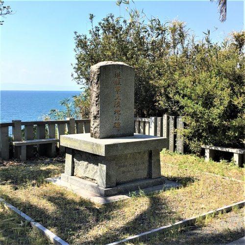 鹿児島県鹿屋市にある「進駐軍上陸地の碑」