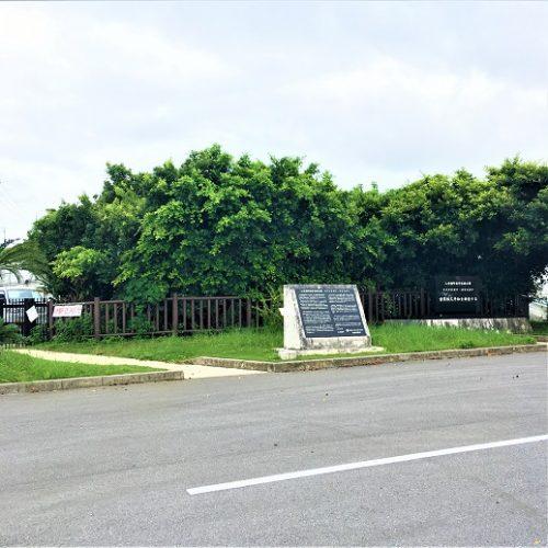 八重瀬町字新城に残る「ヌヌマチガマ」
