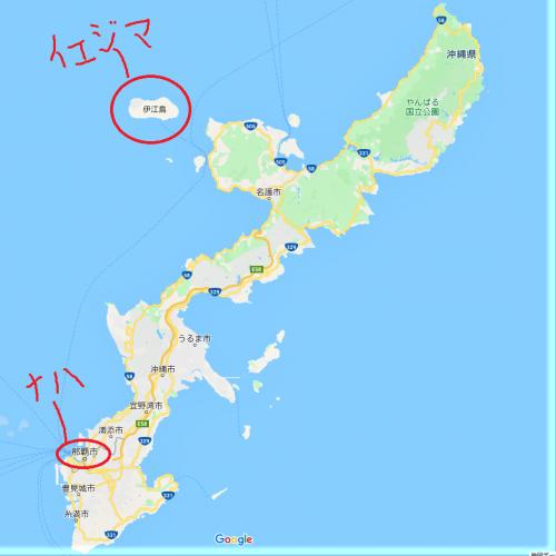 本部港から船で30分「伊江島」へ参る