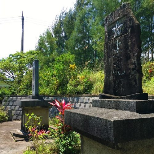 名護市仲尾次にある「忠魂碑」