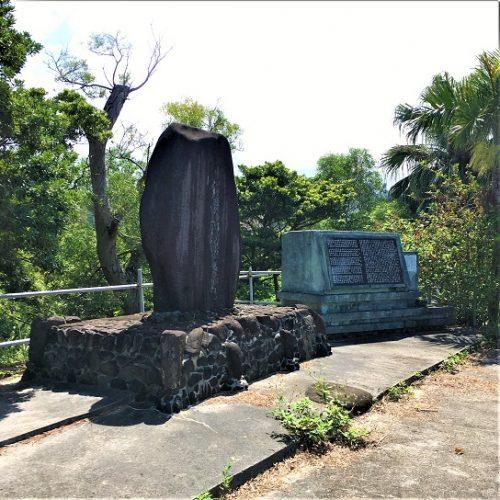 名護小学校入口にある「第一護郷隊之碑」
