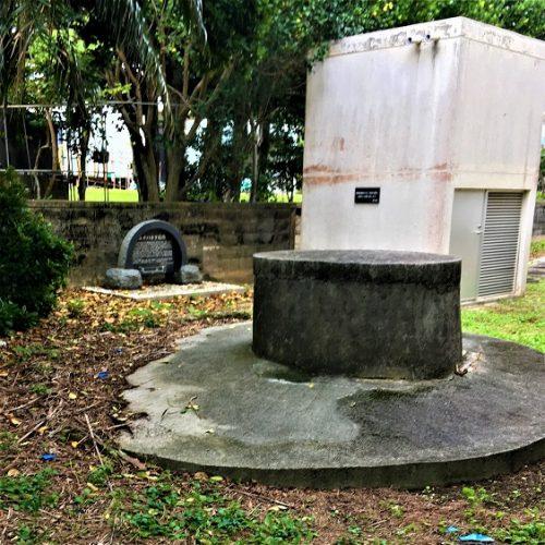 伊江島の西江上にある「ユナパチク壕跡」