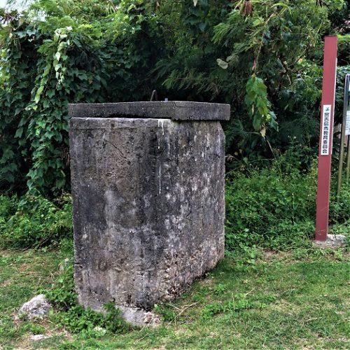 宮古島市の盛加越公園に残る「海軍通信隊壕」