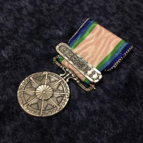 大東亜戦争記念之章