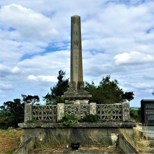 宮古島市城辺福里の「忠魂碑」