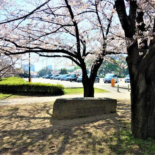 大阪市中央区にある「城南射撃場跡石碑」