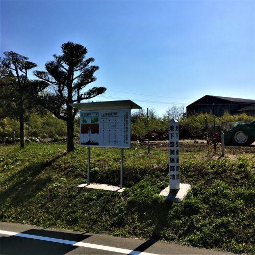 鹿児島県曽於市にあった「芙蓉部隊地下整備工場跡」